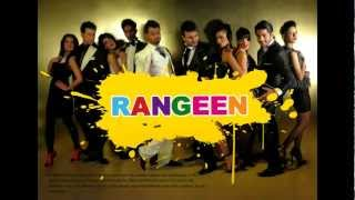 RANGEEN-a film by shoaib khan(Title song)