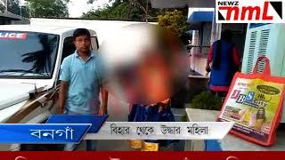 24 04 News Bihar theka uddhar bongar mohila.