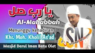 Download Mp3 Hadrah Al-mahabbah Part-3 Khr M. Kholil As'ad Situbondo