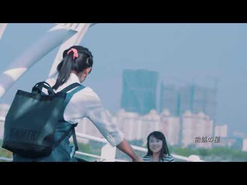 風に乗って走る-黄亭茵サイクリングの旅-港湾都市の風景を巡る in 高雄-2min