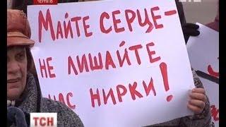 Больные почечной недостаточностью вышли на протесты