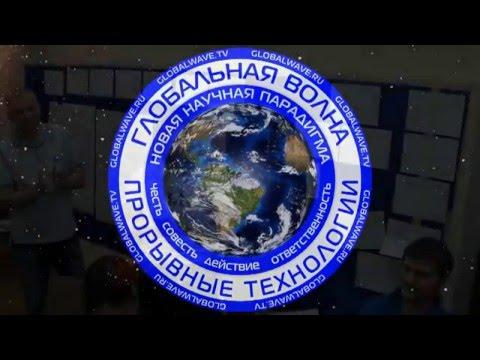 Семинар Объясняшки - образованная Россия - упаковывать смыслы - рисовать ролики - Глобальная Волна