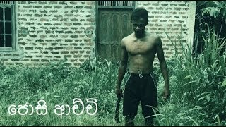 ජොසි ආච්චි | Josi archchi movie trailer 2018 ( horror movie )