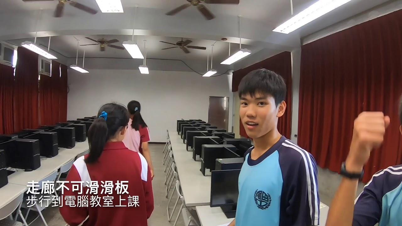 2019-02-14阿來Vlog#023   電腦課程介紹   教學生多說好話   中央走道完工   到家豪家用ip   滑滑滑動一動 - YouTube