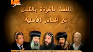 دير الأنبا بيشوي يعلن بدء التحضير لفيلم «بابا العرب»