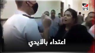 اعتداء بالأيدي.. فيديو جديد للمشادة بين الضابط والمستشارة في محكمة مصر الجديدة