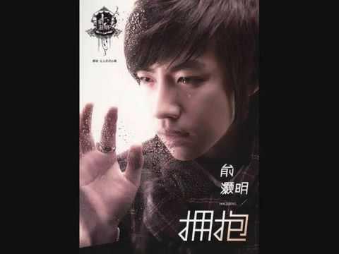 Yu Hao Ming - 陷入愛里面 (Korean Version)