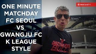 One Minute Matchday. FC Seoul vs Gwangju FC. K League Style