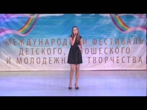 Сырчина Виктория г. Краснодар