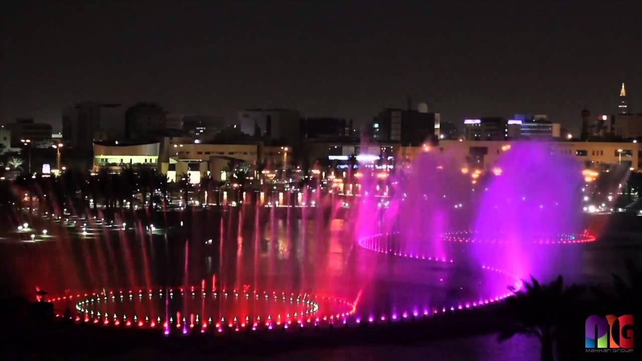 king abdullah park fountain music plus fountain hd youtube