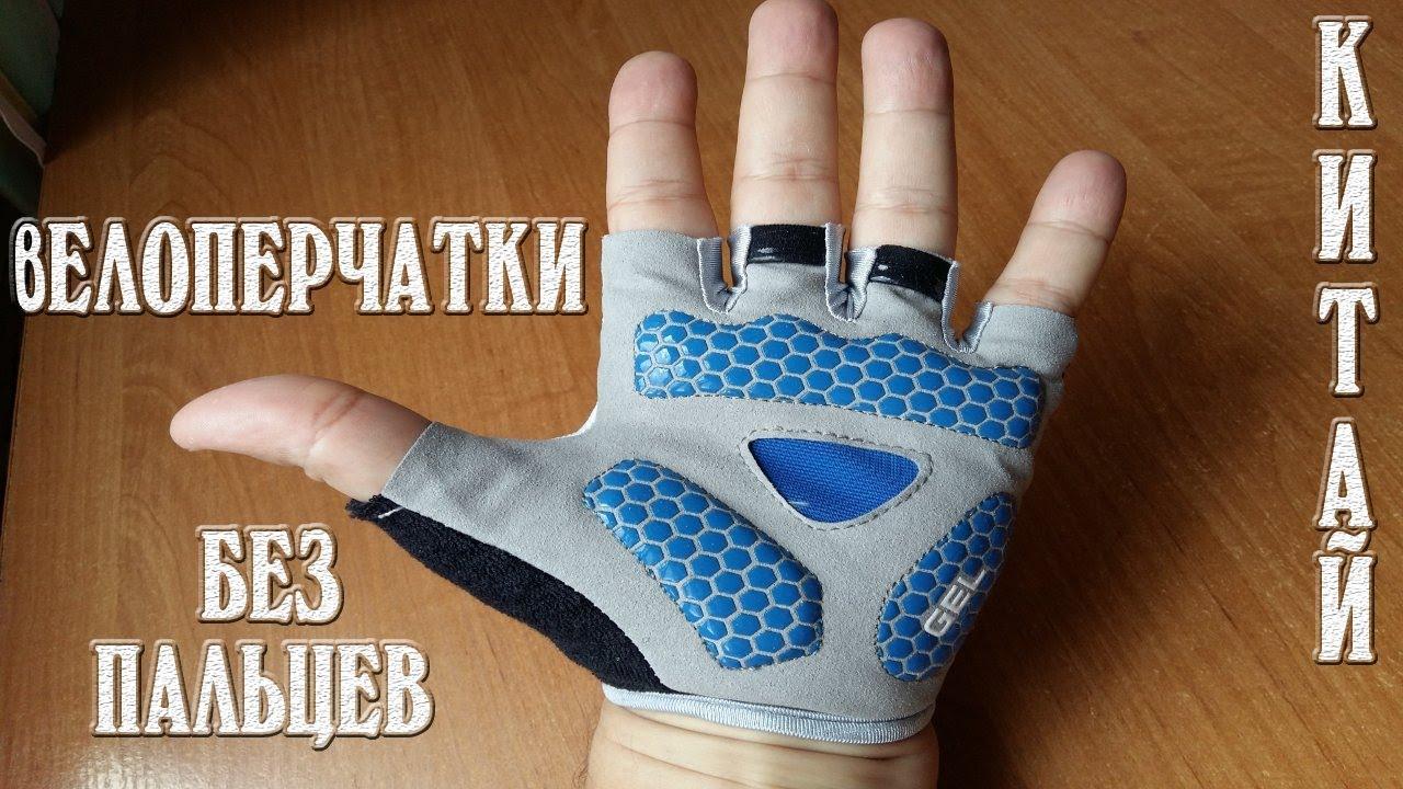 Женские кожаные перчатки сиреневые / Koshelek77.ru - YouTube