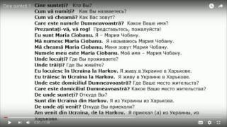 питання до румунськоi присяги