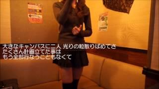 ブルーデイズ/絢香  -cover- Blue Days / Ayaka