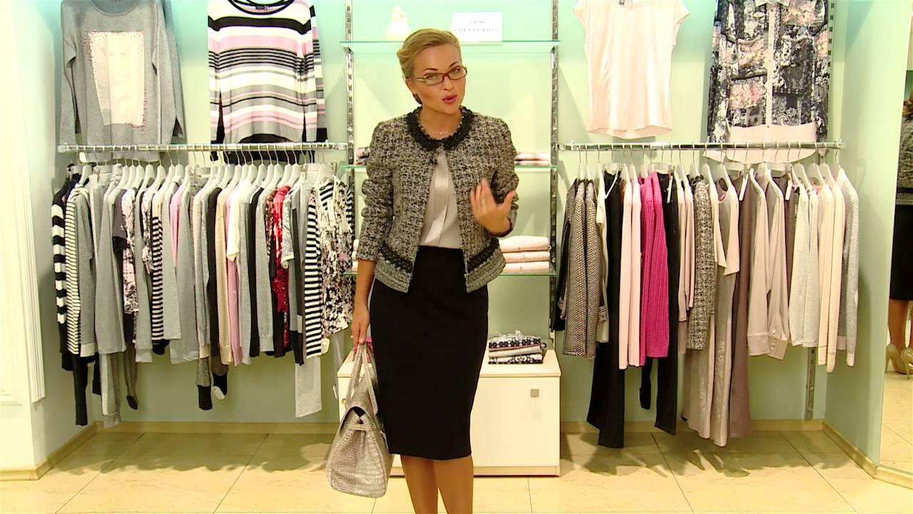 c7e3d1a0c2e Немецкая женская одежда - YouTube