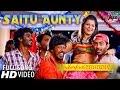 Bengaluru-560023   Saitu Aunty   Kannada Song HD 2016   J.K, Chandan, Chikkanna, Sanjana   Item Song