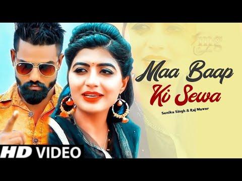 Maa Baap Ki Sewa | Raj Mawar, Sonika Singh, Rahul Gangoli, Andy Dahiya | Haryanvi Dj Song 2019