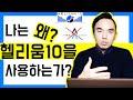 자연주의화장품 노라젠 화장품 50%할인 코드(~10/30) - YouTube