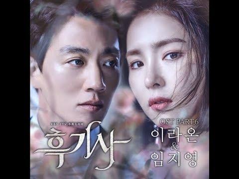 Raon Lee - Closer (OST Black Knight Part 6)