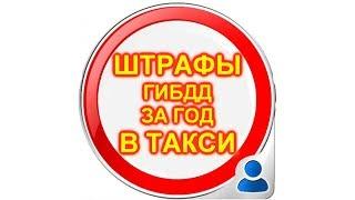 В РФ подсчитали, сколько Крымский мост сэкономил денег водителям...