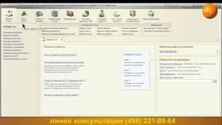 Релиз программы 1С: Бухгалтерия 3.0(, 2013-03-13T12:17:48.000Z)
