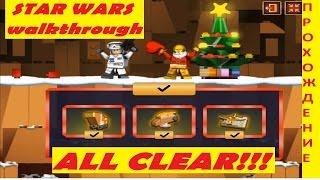 LEGO Star Wars Advent Calendar (Лего Звёздные войны) - прохождение игры