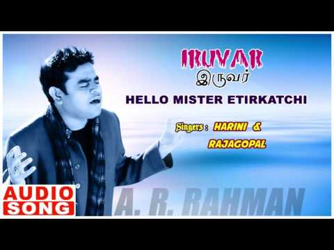 Hello Mister Edirkatchi Song | Iruvar Tamil Movie Songs | Aishwarya Rai | Mohanlal | AR Rahman