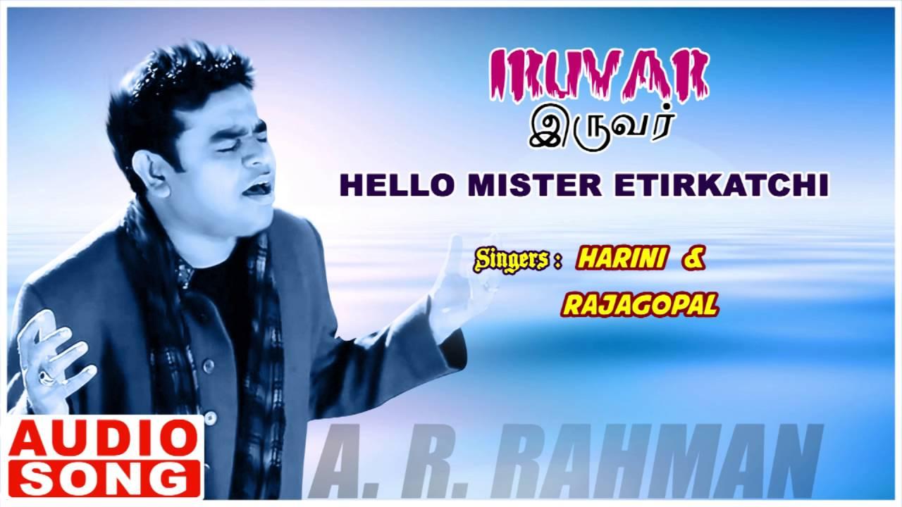 Hello Master Zamindar Tamil Full Movie: Hello Mister Edirkatchi Song