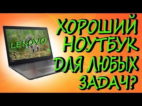 Оптимальный ноутбук за 40000 рублей? Lenovo Ideopad 330 15-ikbr (i3 8130u + Mx150)!