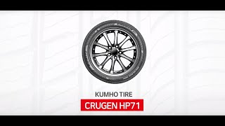 CRUGEN HP71 - Kumho all-season performance tire