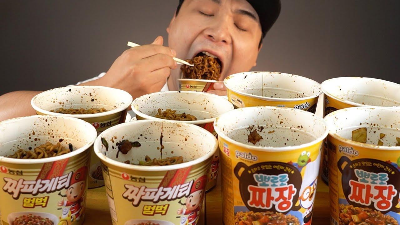 짜장범벅과 뽀로로짜장 먹방~!! 리얼사운드 ASMR social eating Mukbang(Eating Show)