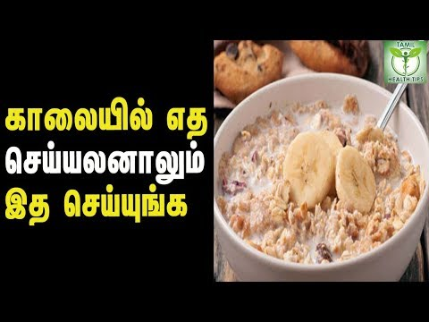A Power Breakfast for a Healthy life – Tamil Health Tips | Healthy Food