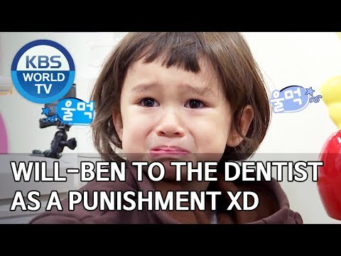 Will-Ben To The Dentist As A Punishment XD [The Return Of Superman/2020.02.16]