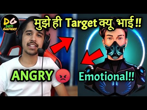 Download Amitbhai to Skylord Targetting personally !! Desigamers REACT to Sky!! Noobgamerbbf!! GSK verified!!