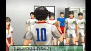 0021 PS2 CAPTAIN TSUBASA VS TOHO