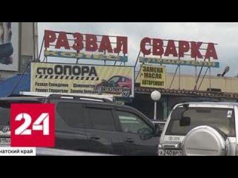 Камчатская афера: бизнес-империя
