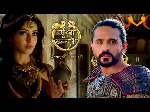 Prithvi Vallabh: Prithvi to disguise to save Mrinal | Tellymirch