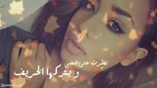 Nina abdelmalak 3am dawer 3a 7ali lyrics video نينا عبد الملك عم دور عحالي كلمات downloaded with