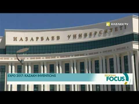 ASTANA ЕХРО 2017: KAZAKH INVENTIONS
