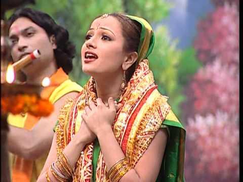 Maa Apni Beti Ki Tujhko [Full Song] Laal Laal Cholewali