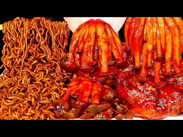 ASMR SPICY ENOKI MUSHROOMS, BLACK BEAN FIRE NOODLES, FRIED CHICKEN 불닭팽이버섯, 짜장불닭볶음면, 양념치킨 먹방 MUKBANG