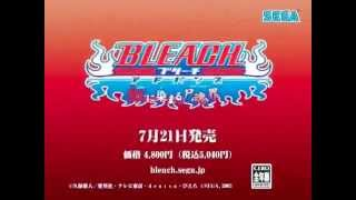 Japanese TV Commercials [536] Bleach Advance - Kurenai ni Somaru Soul Society