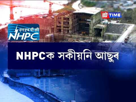 Amid opposition and protest, NHPC invites tender for construction work of Subansiri dam