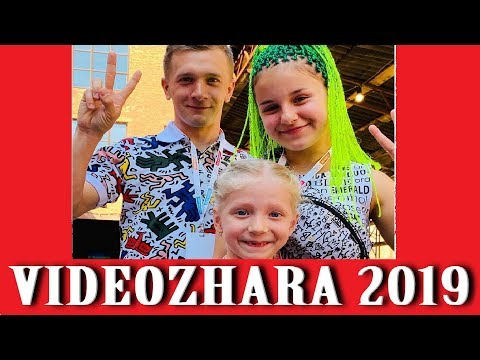 ВИДЕОЖАРА 2019! ДАША КОШКИНА на VIDEOZHARA 2019 / 2 Миллиона ПОДПИСЧИКОВ на Канале Dasha Koshkina