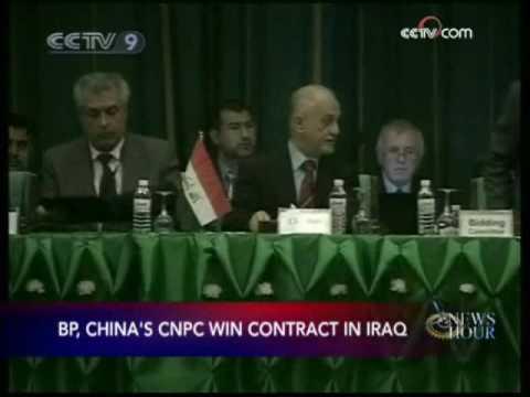 BP, China's CNPC win contract in Iraq - CCTV 01 Jul 09