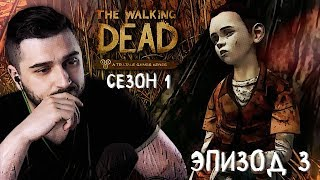 Video В ДОЛГИЙ ПУТЬ ► Эпизод 3 Сезон 1 ► The Walking Dead download MP3, 3GP, MP4, WEBM, AVI, FLV Juli 2018