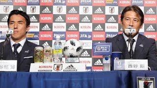 【ノーカット】サッカーW杯日本代表の西野監督と主将の長谷部らが会見