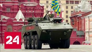 Москва. Парад Победы 2017. Проход военной техники