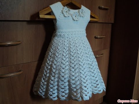 Crochet baby dress| free |crochet patterns| 4 - YouTube