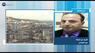 بنك الجزائر: 1 يورو مقابل 120 دينار !