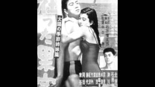 歌:石原裕次郎【オリジナル歌唱】 詞:清水みのる 曲:寺部頼幸 カバー...